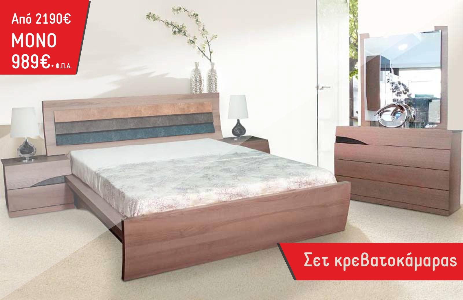 Feel Your Bedroom!