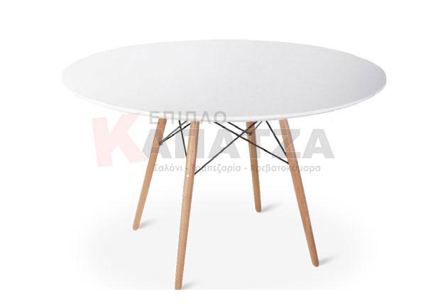 Τραπέζι σαλονιού με ξύλινα πόδια