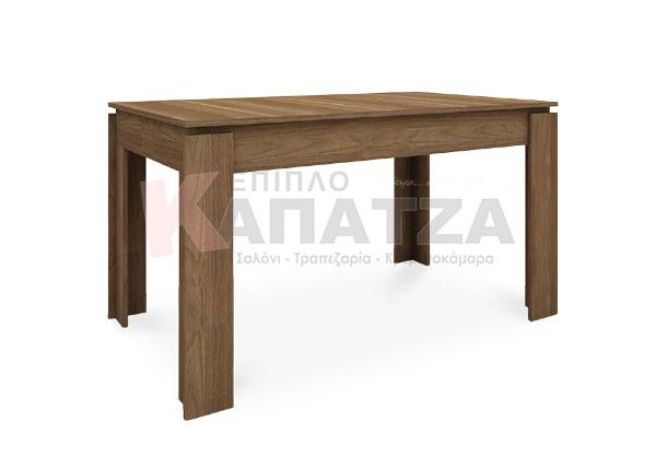 Τραπέζι σαλονιού σε καρυδί χρώμα