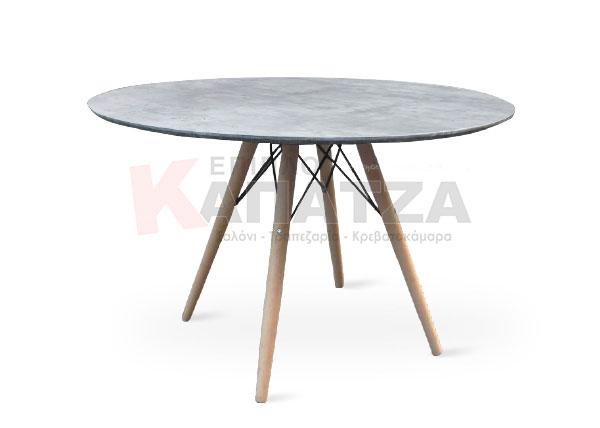 Τραπέζι σαλονιού με Cement επιφάνεια