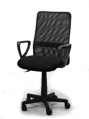 Καρέκλα εργασίας Έπιπλο Καπατζά