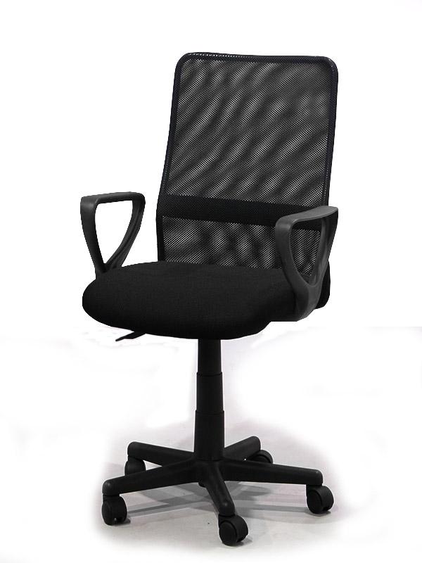 Καρέκλα εργασίας με ρόδες Έπιπλο Καπατζά
